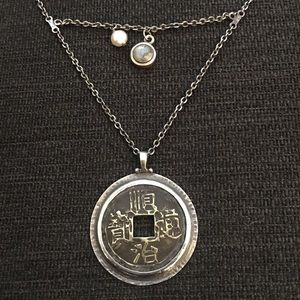 Silpada Chinese Asian Coin Pendant Necklace N1572